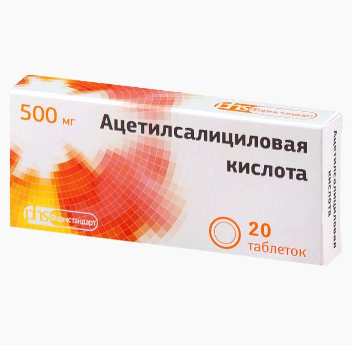 кислота аптека купить
