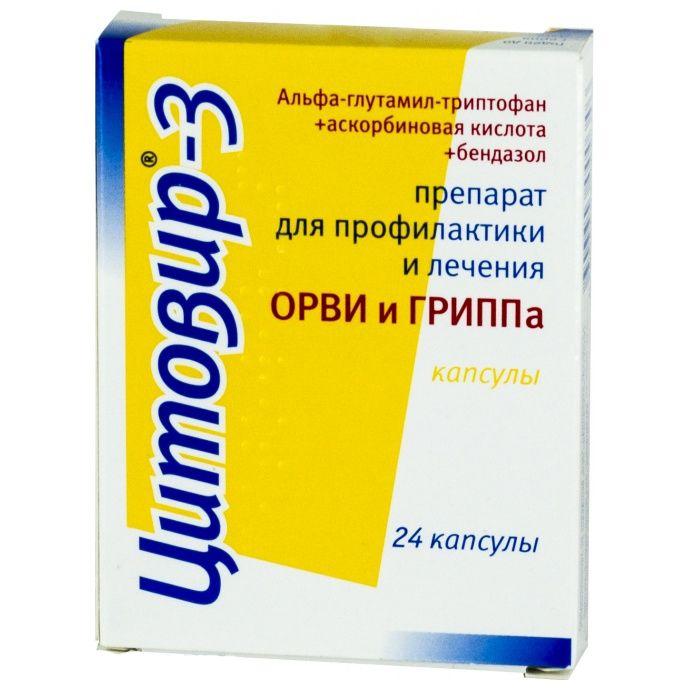 Цитовир-3, капсулы, 24 шт. — купить в Екатеринбурге, инструкция по применению, цены в аптеках, отзывы и аналоги. Производитель Цитомед МБНПК