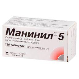 Манинил 5, 5 мг, таблетки, 120 шт.