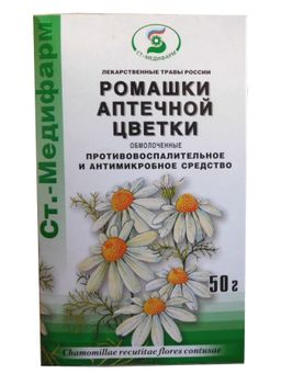 Ромашки аптечной цветки обмолоченные, сырье растительное измельченное, 50 г, 1 шт.
