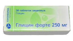 Глицин форте, 250 мг, таблетки защечные, 30 шт.