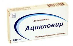 Ацикловир, 400 мг, таблетки, 20 шт.