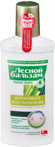 Лесной бальзам Ополаскиватель для десен Forest Balm, раствор для полоскания полости рта, 250 мл, 1 шт.