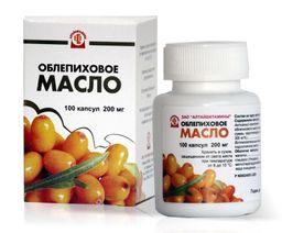 Облепиховое масло, 200 мг, капсулы желатиновые, 100 шт.
