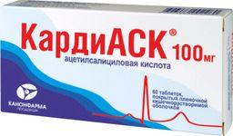 КардиАСК, 100 мг, таблетки, покрытые кишечнорастворимой оболочкой, 60 шт.