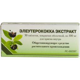 Элеутерококка экстракт, 100 мг, таблетки, покрытые оболочкой, 30 шт.