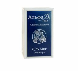 Альфа Д3-Тева, 0.25 мкг, капсулы, 30 шт.