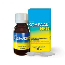 Коделак Нео, 1.5 мг/мл, сироп, 100 мл, 1 шт.