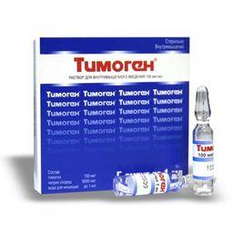 Тимоген, 100 мкг/мл, раствор для внутримышечного введения, 1 мл, 10 шт.