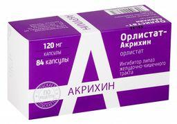 Орлистат-Акрихин, 120 мг, капсулы, 84 шт.