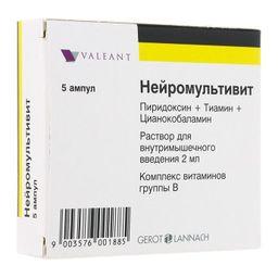 Нейромультивит, раствор для внутримышечного введения, 2 мл, 5 шт.