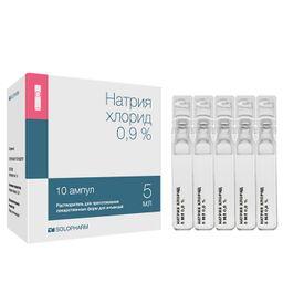 Натрия хлорид (для инъекций), 0.9%, растворитель для приготовления лекарственных форм для инъекций, 5 мл, 10 шт.