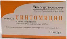 Синтомицин, 250 мг, суппозитории вагинальные, 10 шт.