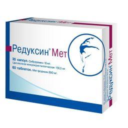 Редуксин Мет, табл. 850 мг + капс.(10 мг+158.5) мг, таблеток и капсул набор, 90 шт.