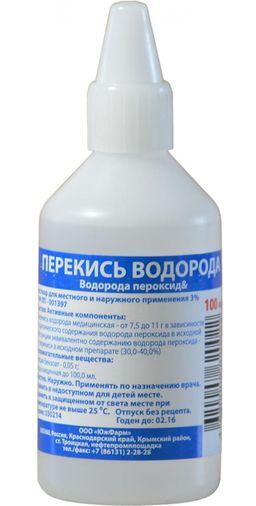 Перекись водорода, 3%, раствор для местного и наружного применения, 100 мл, 1 шт.