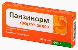 Панзинорм форте 20000, 20000 ЕД, таблетки, покрытые кишечнорастворимой оболочкой, 10 шт.