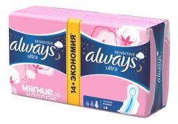 Always ultra sensitive night прокладки женские гигиенические, 14 шт.