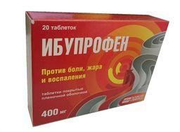 Ибупрофен, 400 мг, таблетки, покрытые пленочной оболочкой, 20 шт.