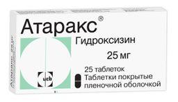 Атаракс, 25 мг, таблетки, покрытые пленочной оболочкой, 25 шт.