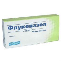 Флуконазол, 50 мг, капсулы, 7 шт.