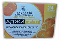 Аджисепт, таблетки для рассасывания, со вкусом или ароматом апельсина, 24 шт.