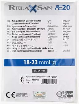 Relaxsan Anti-Embolism Чулки антиэмболические, р. XL, арт. M2370А (18-23 mm Hg), с открытым мыском, белые, пара, 1 шт.