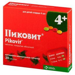 Пиковит, таблетки, покрытые оболочкой, 30 шт.