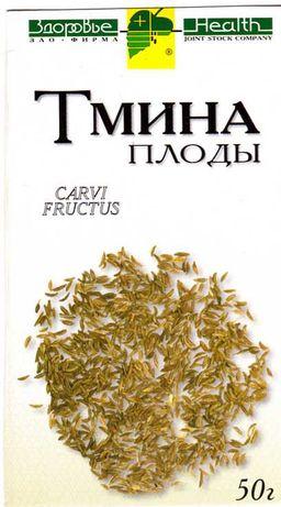 Тмина плоды, лекарственное растительное сырье, 50 г, 1 шт.