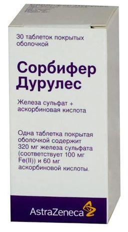 Сорбифер Дурулес, 100 мг+60 мг, таблетки, покрытые оболочкой, 30 шт.