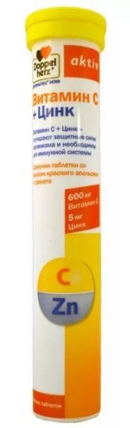 Доппельгерц актив Витамин С + Цинк, таблетки шипучие, со вкусом красного апельсина и граната, 15 шт.