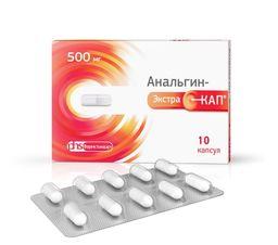 Анальгин-ЭкстраКап, 500 мг, капсулы, 10 шт.