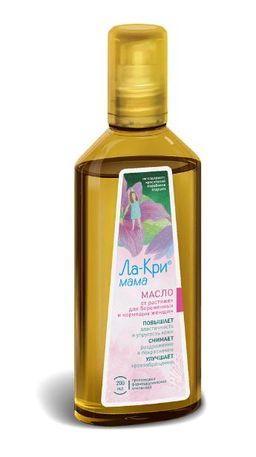 Ла-Кри Мама Масло для профилактики образования растяжек, масло косметическое, 200 мл, 1 шт.