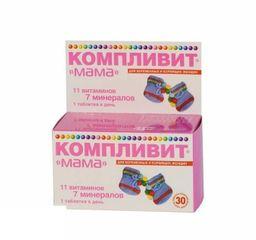 Компливит Мама для беременных и кормящих женщин, таблетки, покрытые пленочной оболочкой, 30 шт.