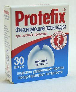 Протефикс прокладки фиксирующие, прокладки для зубных протезов, для верхней челюсти, 30 шт.