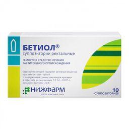 Бетиол, суппозитории ректальные, 10 шт.