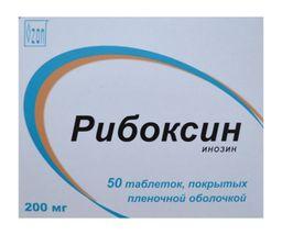 Рибоксин, 200 мг, таблетки, покрытые пленочной оболочкой, 50 шт.
