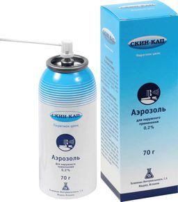Скин-кап, 0.2%, аэрозоль для наружного применения, 70 г, 1 шт.