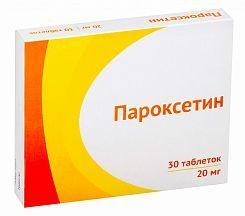 Пароксетин, 20 мг, таблетки, покрытые пленочной оболочкой, 30 шт.