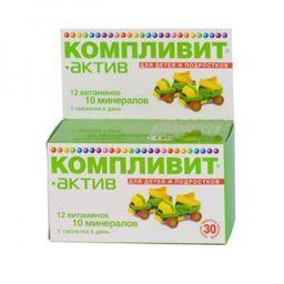 Компливит-Актив, таблетки, покрытые пленочной оболочкой, 30 шт.