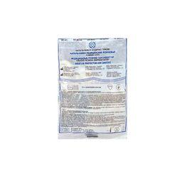 Напальчники резиновые медицинские, 10 шт.