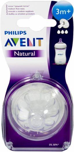 Соски Philips Avent Natural средний поток, 2 шт.