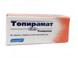 Топирамат, 25 мг, таблетки, покрытые пленочной оболочкой, 30 шт.