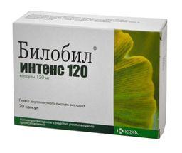 Билобил интенс 120, 120 мг, капсулы, 20 шт.