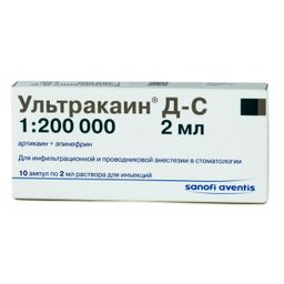 Ультракаин Д-С, 40 мг+5 мкг/мл, раствор для инъекций, 2 мл, 10 шт.