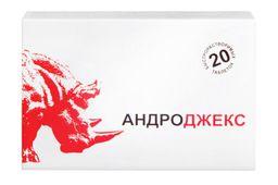 Андроджекс, таблетки растворимые, 20 шт.