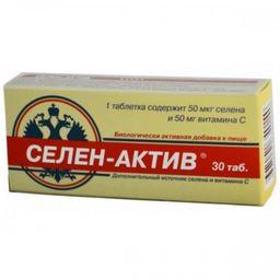 Селен-Актив, 250 мг, таблетки, 30 шт.