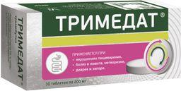 Тримедат, 200 мг, таблетки, 30 шт.