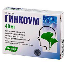 Гинкоум, 40 мг, капсулы, 30 шт.