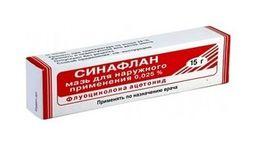 Синафлан, 0.025%, мазь для наружного применения, 15 г, 1 шт.