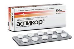Аспикор, 100 мг, таблетки, покрытые кишечнорастворимой оболочкой, 30 шт.